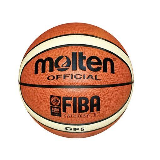 Balón de baloncesto molten es un producto de la tienda deportiva deportes regol