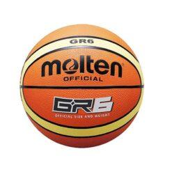 Balón Baloncesto Molten GR6