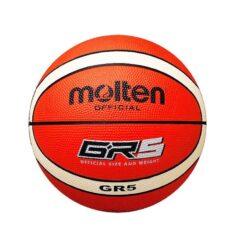 Balón Baloncesto Molten GR5