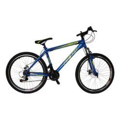 Un Producto Deportivo en Medellín es la Bicicleta Gw Atlas 26