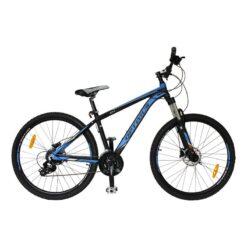 Bicicleta Sirius hidráulica 27,5 es un Producto Deportivo de Calidad