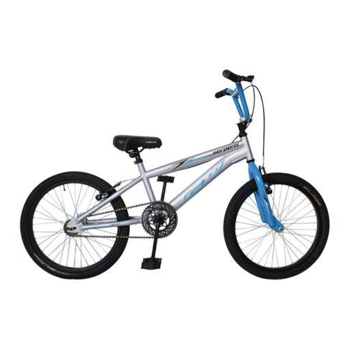 Bicicleta Gw Serpens 20 es el Accesorio Deportivos que puedes comprar Online