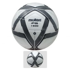 Balon de Futbol Molten, Implemento Deportivos de la Tienda Deportes Regol en Medellín