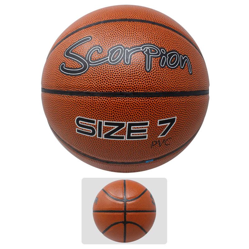 Balón de baloncesto Golty scorpion para entrenamientos