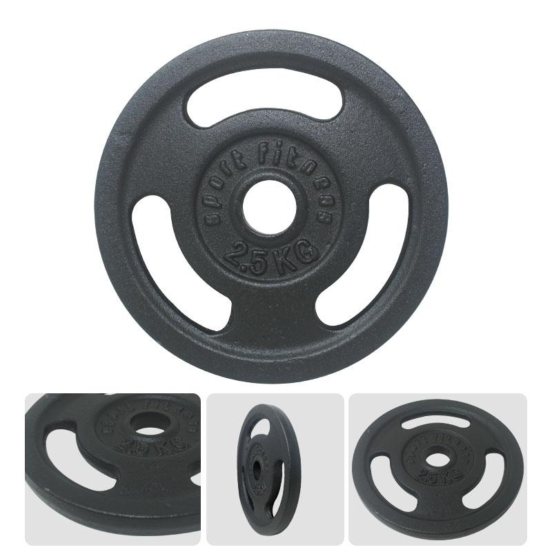 Somos Deportes Regol, Productos para Entrenamiento Deportivo, Disco para Gimnasio color negro