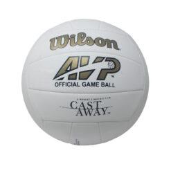 los productos para el deporte son los que encuentras en tiendas deportivas como el balón de futbol golty pro