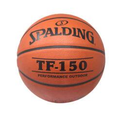 balón de baloncesto spalding, una opción para el deporte