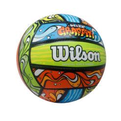 Deportes Regol es una tienda donde encuentras balones de voleibol wilson